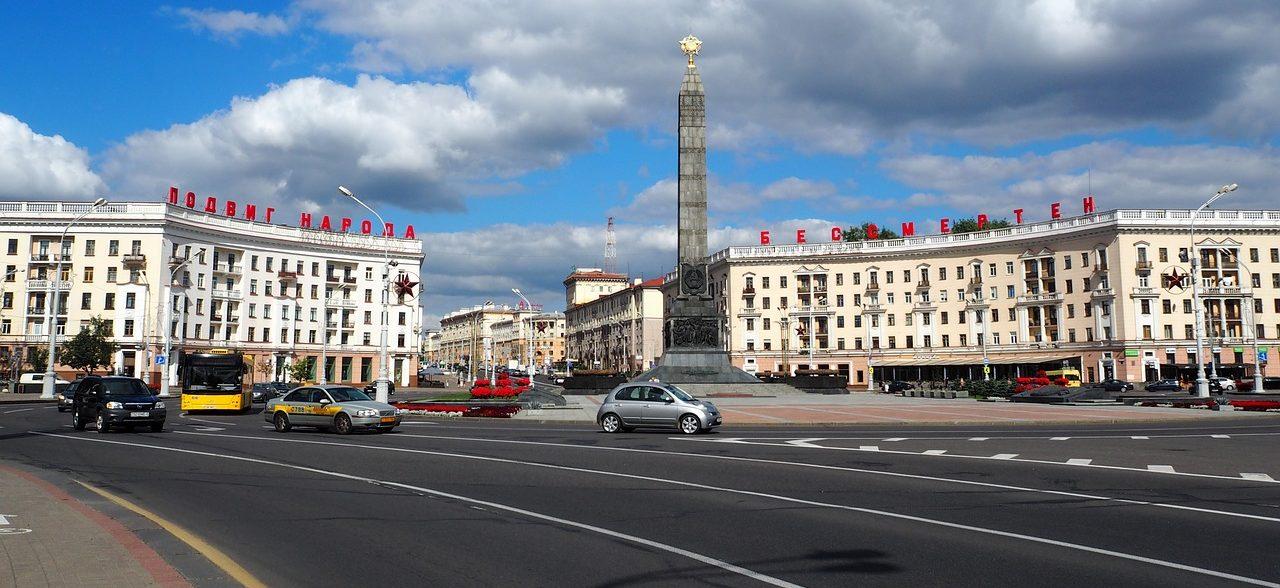 Valgevene – reisisihtkoht vähem kui 300 euro eest